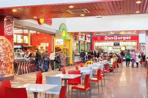 Торгово-развлекательный центр «Рубин»