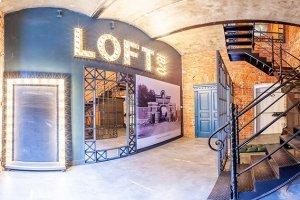 Лофт 1870