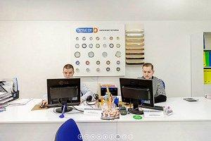 Офис компании Светлый дом