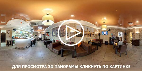 kofeunya_sobranie_v