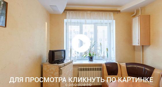Виртуальный 3D тур по квартире, сдаваемой посуточно