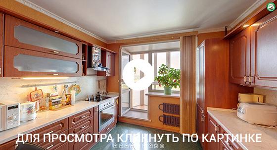 Виртуальный тур по квартире с красивым видом на Волгу