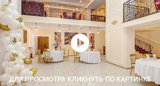 3D панорама зала ресторана Персия в Твери