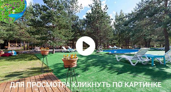Виртуальный тур по базе отдыха Селигерское Заплавье
