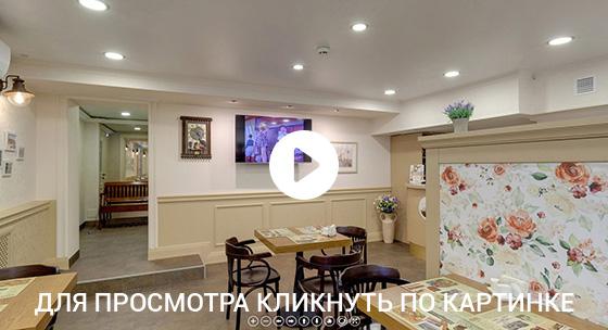 Виртуальный 3Д тур по кафе Старая Тверь