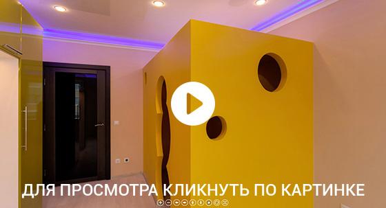 3D панорама показывает качество отделки детской комнаты