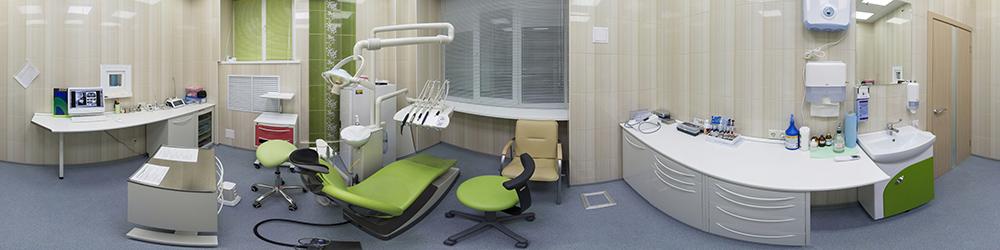 Виртуальный тур по стоматологической клинике